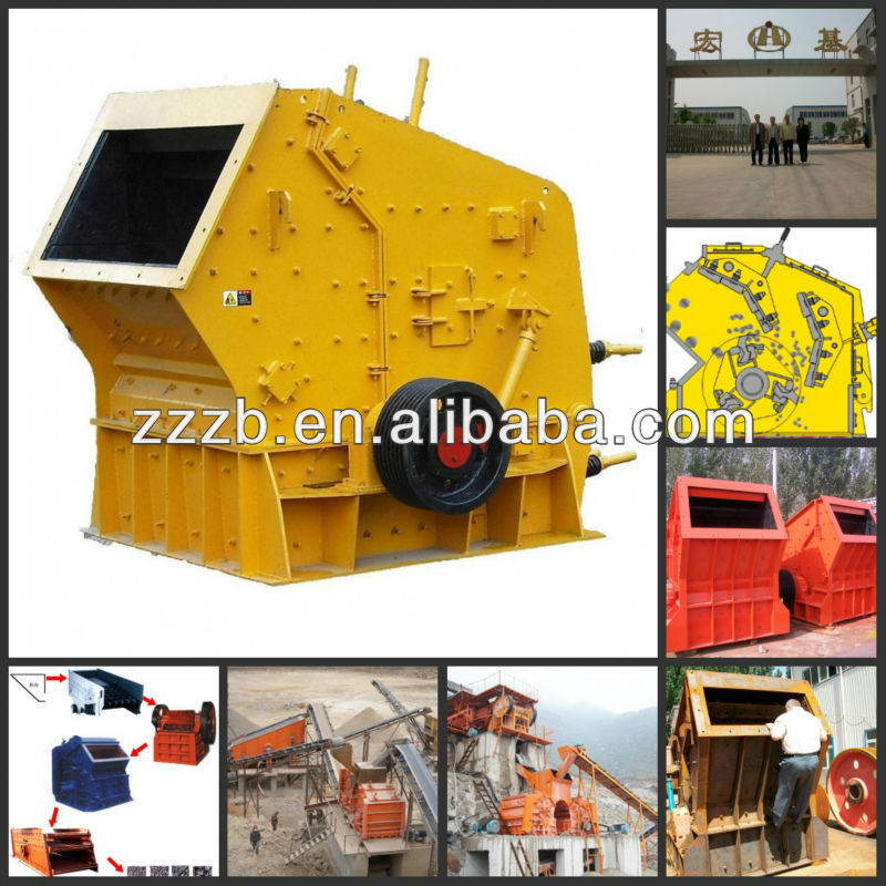 China famous reaction crusher with 12 months warranty period