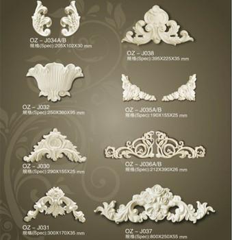 Wholesale Home Interiors. Home interiors decor wholesale china home items