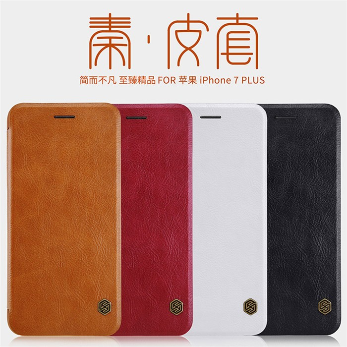 Nillkin Qin Series Genuine Leather Ultra-thin Flip Wallet Cover Case For Apple iPhone 7