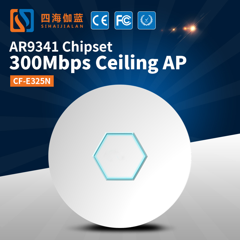 CF-E325N High-performance OEM Ceiling Wifi Access Point 802.11ac Wireless Access Point Directly Provided By Factory