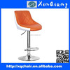 PU Seat And Back Double-Color Design Adjustable Bar Stool XQ 513D