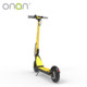 standing up durable electric chariot scooter with high quality