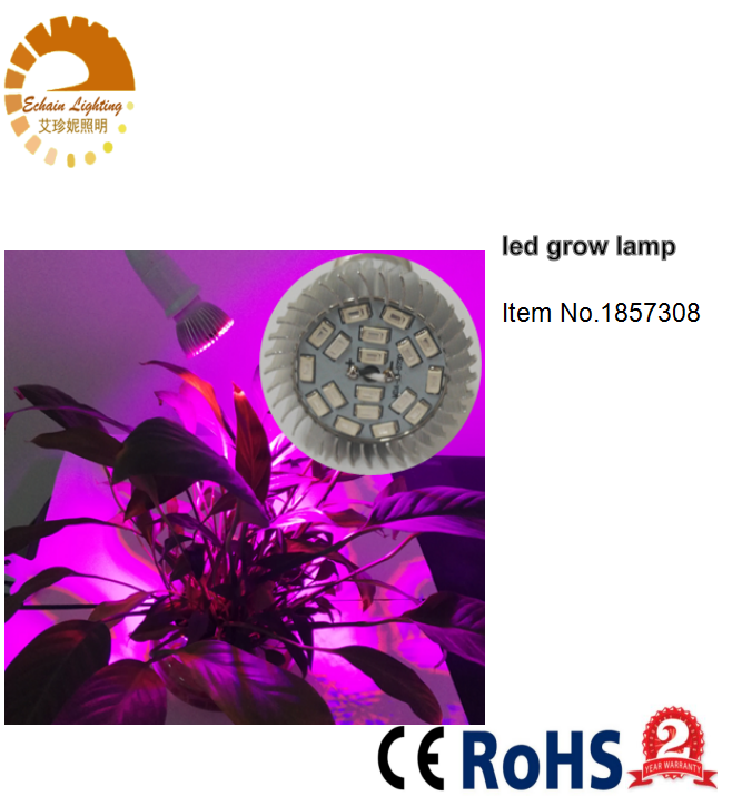8W 18leds smd5730 E27 E14 GU10 Led Grow Light Red Blue UV IR Led Growing Lamp for Hydroponics Flowers Plants Vegetables AC85~265