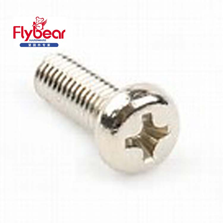 Made in china Stainless Steel 304 Cylinder Screw DIN7984 m6 dome headed Hex socket Thin Head Cap Screw With Full Thread