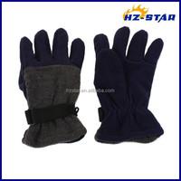 HZS-14209008 Men's Winter Fleece Beanie Ski Snow Gift Set Gray Navy M warmen gloves