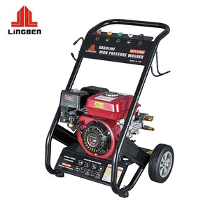 LB170A 150Bar 6.5HP Portable Gas Power High Pressure Washer For Home