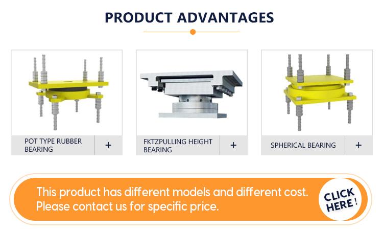 도매 Professional Manufacture Rubber 남 Bridge 베어링 Block Price
