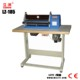 LZ-105 alban table gluing machine for sale with motor