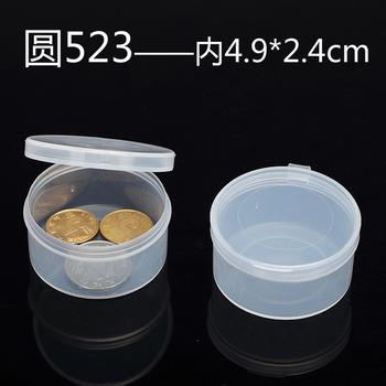 52cm Diameter 28cm Height Round Shape Clear Plastic Box With Lock