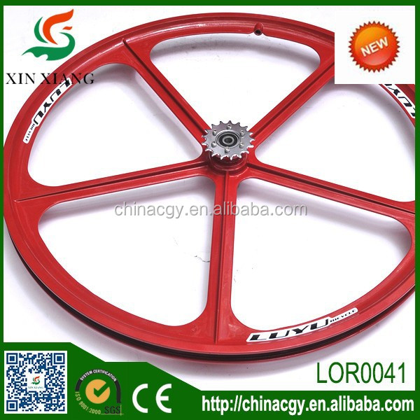 24 inch mountain bike rim/magnesium wheels