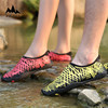 Summer Swimming Light Aqua Shoes Lovers Water Skin Soft Shoes