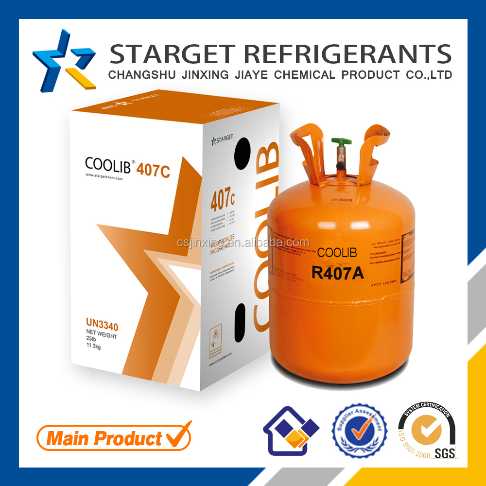 Mixed Refrigerant Gas,Starget R407c,Replacement Of R22 Gas Price In  Changshu - Buy Refrigerant Gas R407c,Gas R407c,R407c Product on Alibaba com
