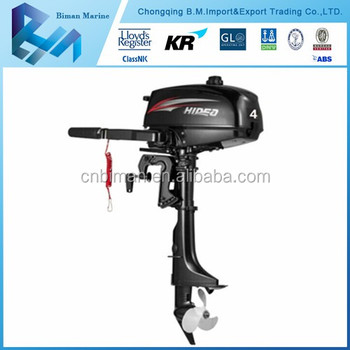 Top quality galvanized 30hp outboard motor buy 30hp for Best 8 hp outboard motor