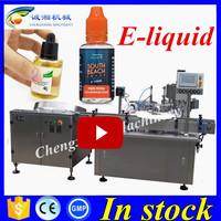 Europe market 120ml e-cig oil filling line price