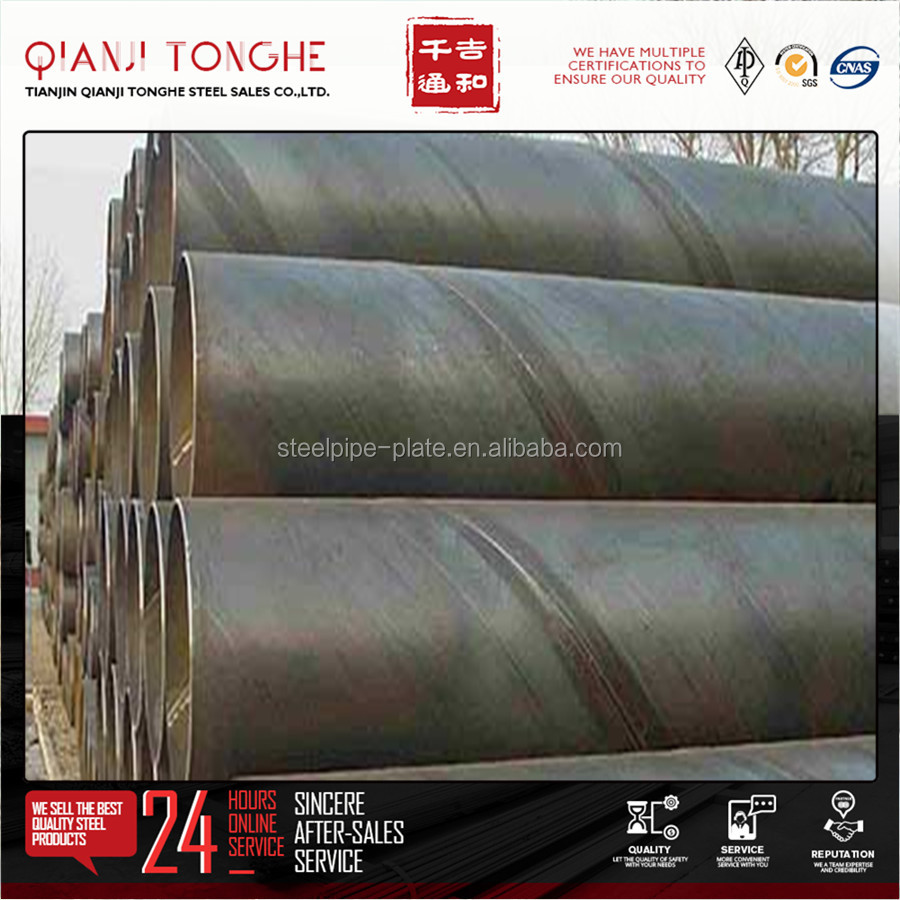 Factory supply API5L thick wall large diameter spiral welded steel pipe