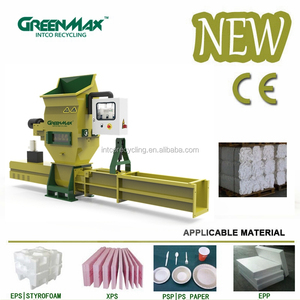 cheap plastic shredder and crusher for sale GreenMax