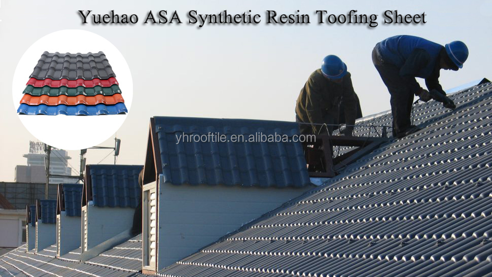 Yuehao plastic roof tiles wholesaler tiles lightweight plastic roof tiles design for water draining-1