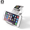 OMAX 2 in 1 Phone and Watch stand