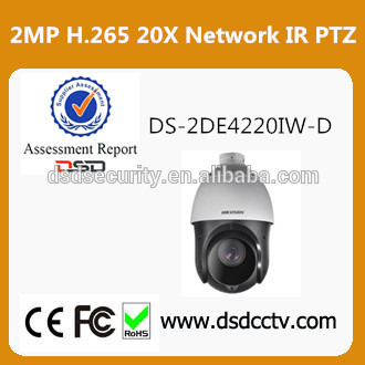 Hikvision 2MP H.265 Network IR PTZ support 20X Optical Zoom DS-2DE4220IW-D