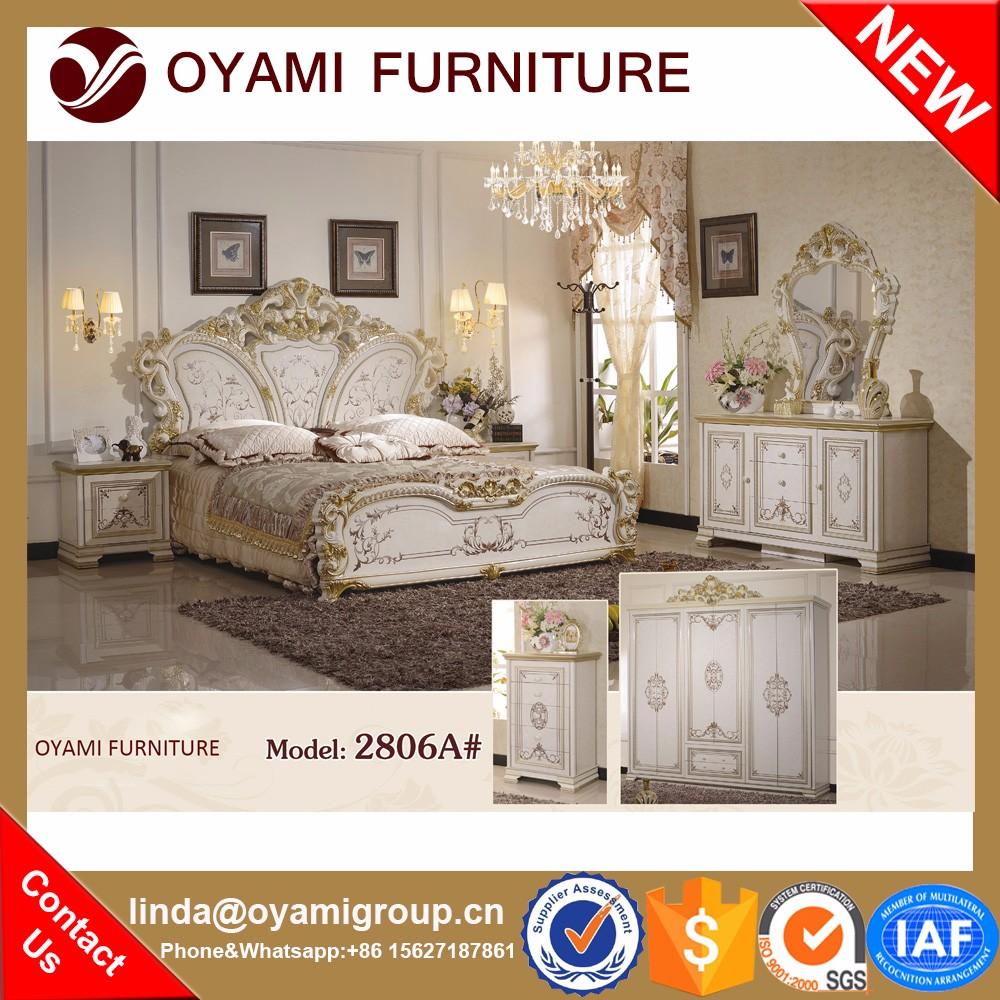 Oyami Furniture Cheap Bedroom Furniture Price - Buy Cheap Bedroom