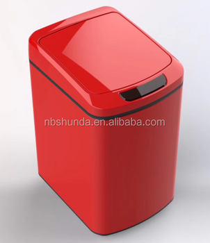 Small capacity new design sensor bin