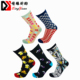 Wholesale Custom Design Men Top Quality Combed Cotton Elite men dress crew socks