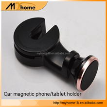 Magnetic Car Phone Holder Car Backseat Headrest Mount Holder for ipad Air Tablet PC for iphone 8 / 8 Plus