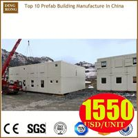 40 feet container house, ablution container