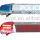 12v emergency lighting system with LED message display:XJ820