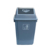 Plastic garbage bin with Swing Lid for Sale