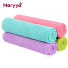 Maryya Multi-use Household Cleaning Microfiber Cloth Kitchen Towels