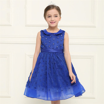 Amazon Girls Dress