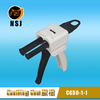 Two-component Caulking Gun for Impression Material 50ML 1:1 Supplier