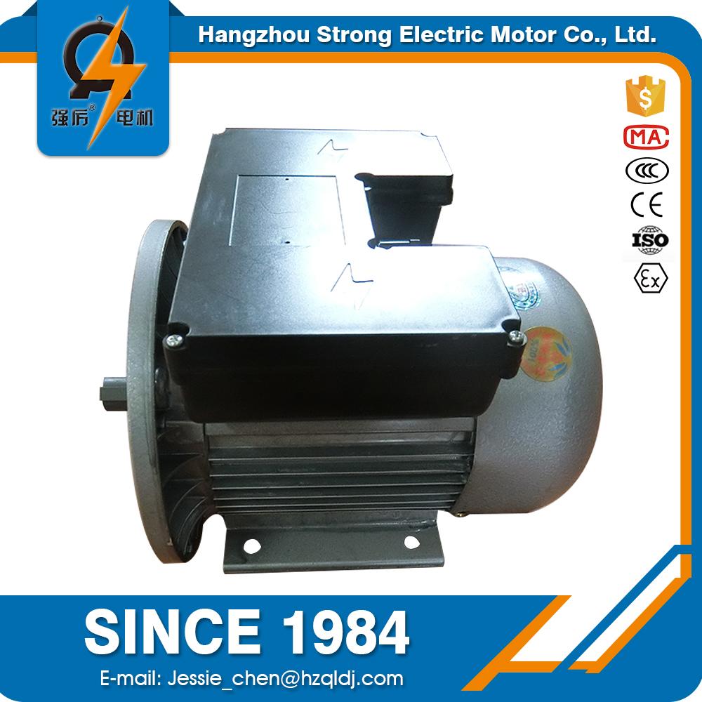 For Sale Lightweight Ac Motors Lightweight Ac Motors
