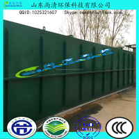 Membrane Wastewater Treatment System --manufacturer