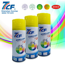 2017 New Product Water Based Aerosol Spray Paint
