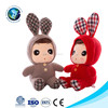 China plush toy manufacturer custom small plush baby toys soft stuffed baby doll plush rag doll