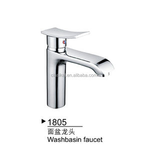 1805 South Korea hotsale model good quality brass basin faucet