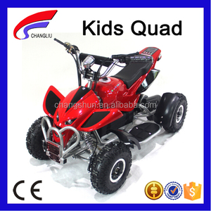 2017 new stylish quad pedal bikes with colorful plastic for kids