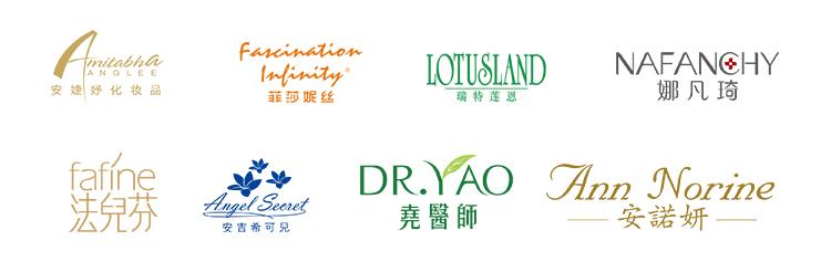 OEM ODM Estratto di Tè Verde Salone di Massaggio Crema Sbiancante Carnagione Crema Nutriente Crema Idratante Levigante Crema Per Il Viso 300 ml
