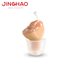 Mini Invisible Hearing Aids Digital CIC Hearing Aid