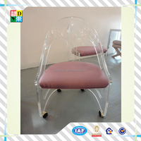 Cheap clear acrylic office chair/desk chair with wheels from China factory