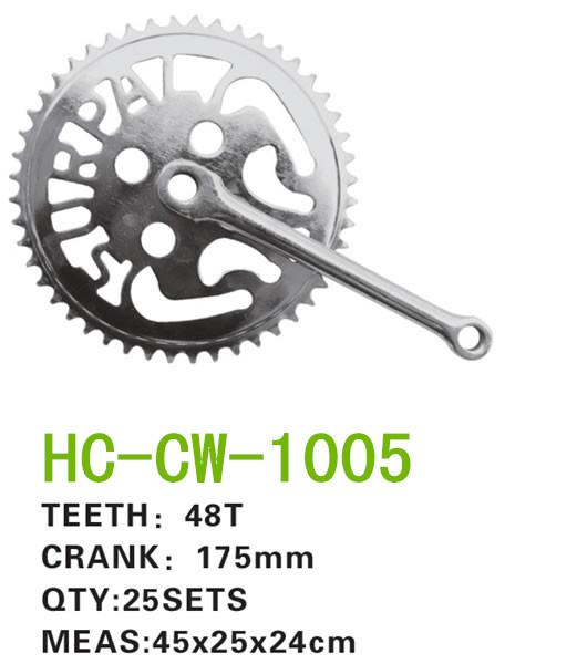 Chainwheel-Crank-CW-1005-.jpg