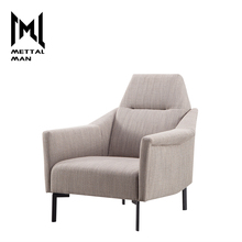 Gray Fabric Chairs leisure armchairs licing room Lounge Chaise