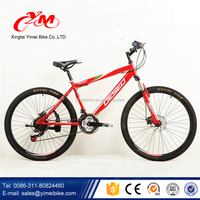 "China 26"" mountain bike bicycle/price cheap alloy MTB for adults"
