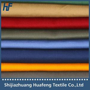 Factory Direct Supply of 2017 new Cotton Fabric and Cotton Khaki Anti-static Tooling