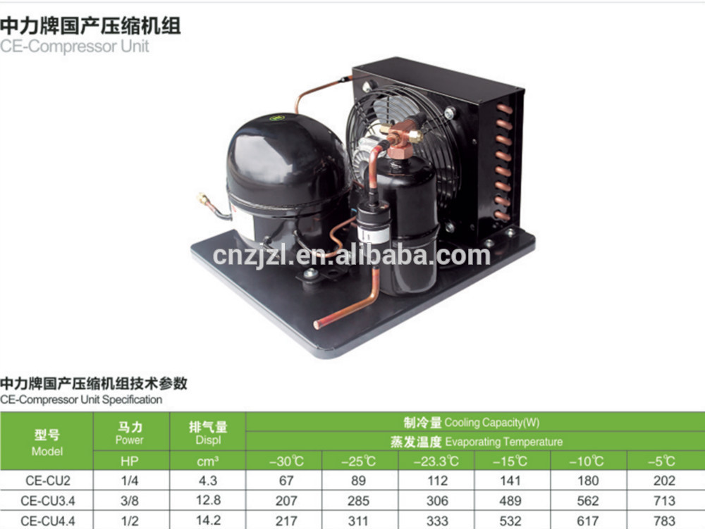 Hot sale screw air conditioning compressor
