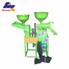 Fashion!!!Rice mill for sale/customized price of rice mill/perfect price mini rice mill