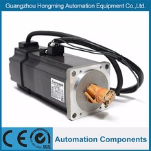 Factory Supply Cheap Price 12 Volt Servo Motor