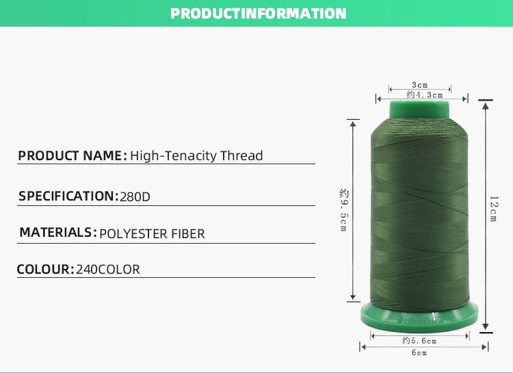 280D3 250g กันน้ำปั่นเย็บความแข็งแรงสูงโพลีเอสเตอร์ Bonded Thread